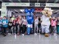 P6-Lauf Charity-Lauf Ruhr Park